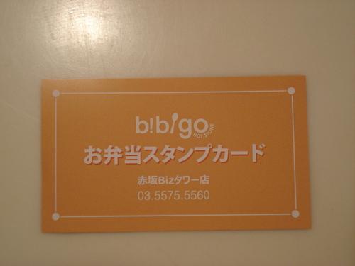 b0237753_2153429.jpg
