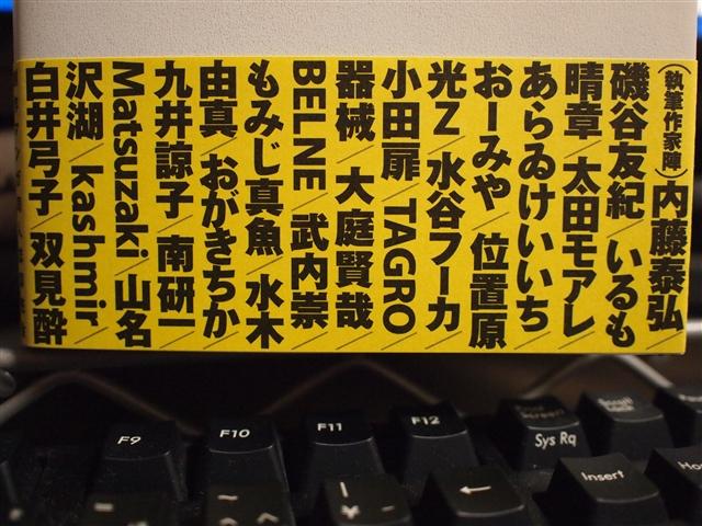b0043454_20123458.jpg