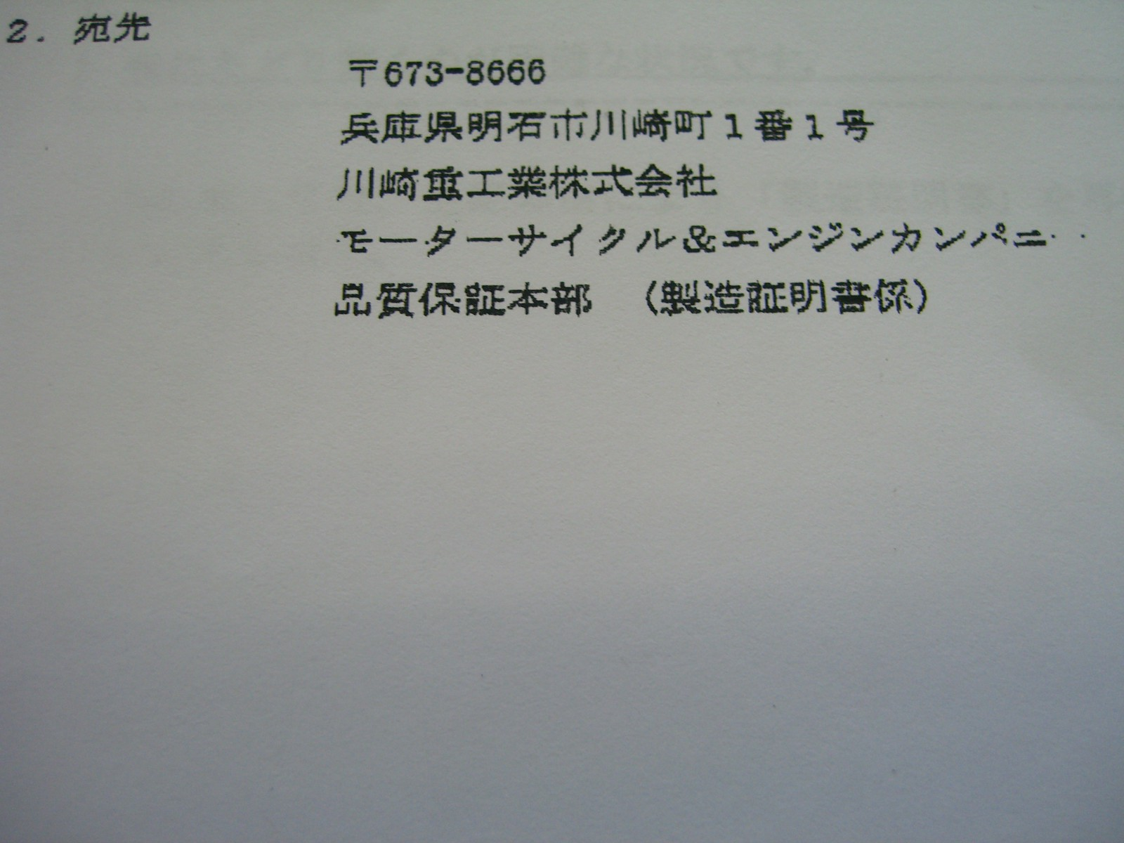 a0293957_14401610.jpg