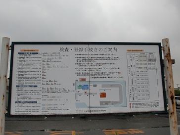 d0049066_2012442.jpg