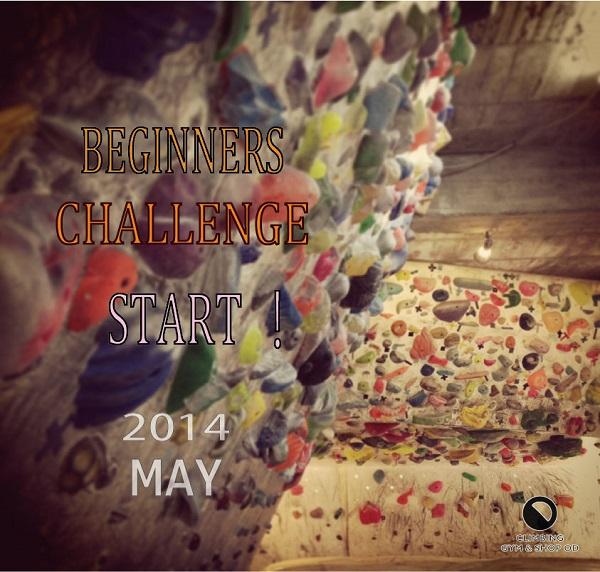5月 beginners challenge_d0246875_14305497.jpg