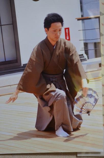 臼杵観光プラザ 日舞_d0230676_1584735.jpg