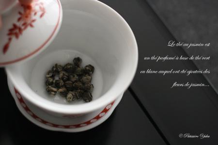 "2014 \""Madame Jasmine\"" レッスン・レポ ~中国茶編~_c0138180_22194815.jpg"