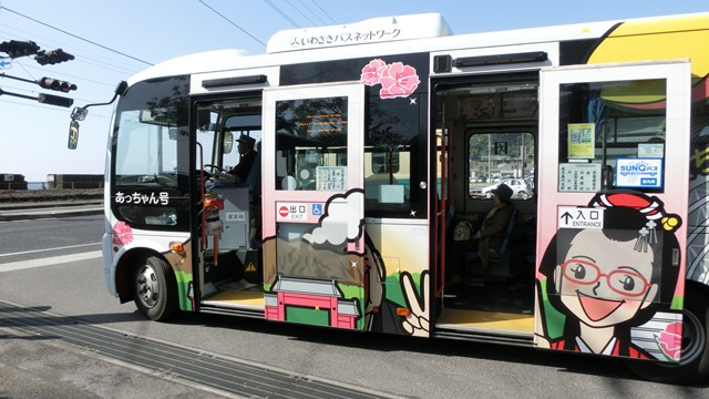 路面電車が観光事業を救う地域活性化計画に採用すべき安倍総理橋下徹市長に望む_d0181492_21312198.jpg