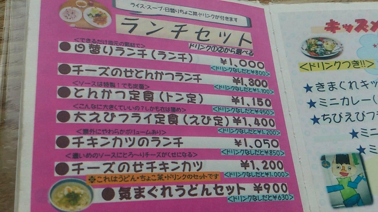Cafe  Berry  @青谷 でランチ_e0115904_3433845.jpg