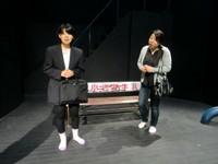 ■劇団400・やまんねOpen4「ヤバイ公園」・・・第4週_a0137810_10485386.jpg