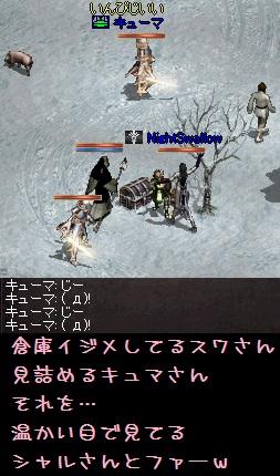 f0072010_2116168.jpg