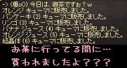 f0072010_21202743.jpg
