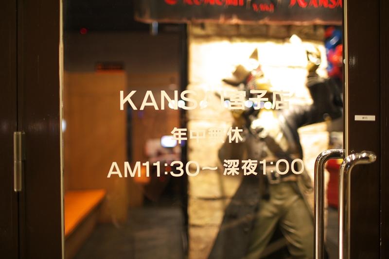 KANSAI宮子町店[伊勢崎もんじゃ]_a0243720_23011764.jpg