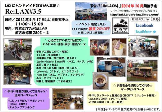 c0220928_20125621.jpg