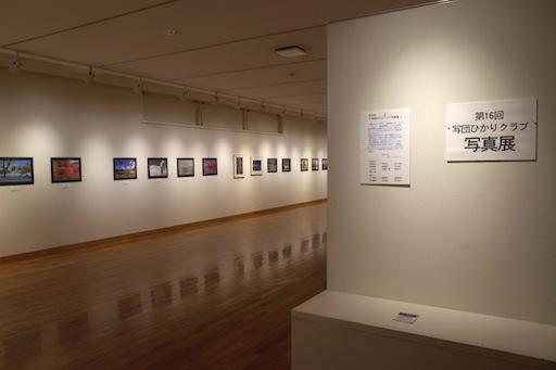 東川町文化ギャラリー展示情報_b0187229_1594537.jpg