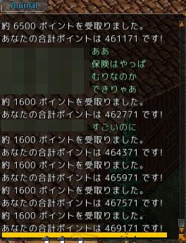 f0334429_02462709.jpg