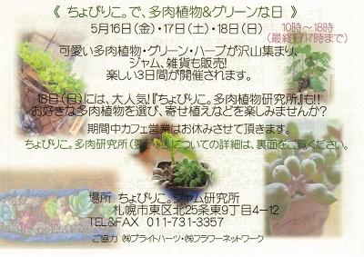 d0226133_20474611.jpg