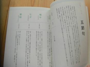f0299142_920530.jpg