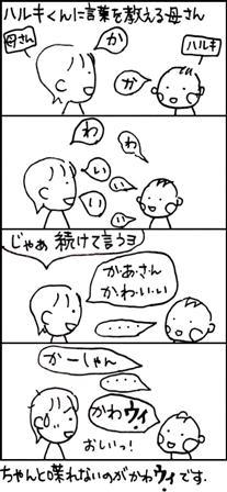 e0017844_1813777.jpg