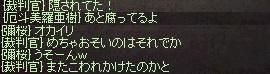 f0091444_01543014.jpg