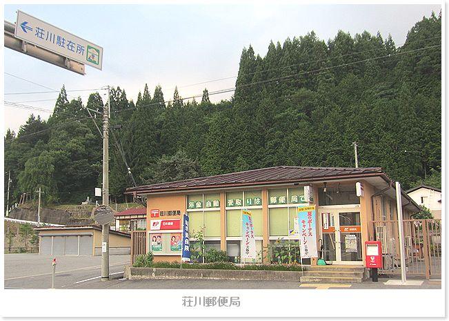 b0082747_20121861.jpg