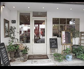 miniature* Naturel Cafe 外観完成_e0172847_1072425.jpg