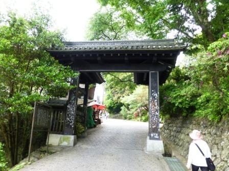 奈良吉野・金峯山寺・吉水神社・竹林院_a0117168_17253337.jpg