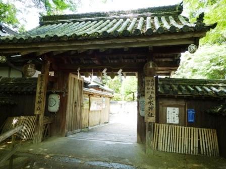 奈良吉野・金峯山寺・吉水神社・竹林院_a0117168_17264467.jpg