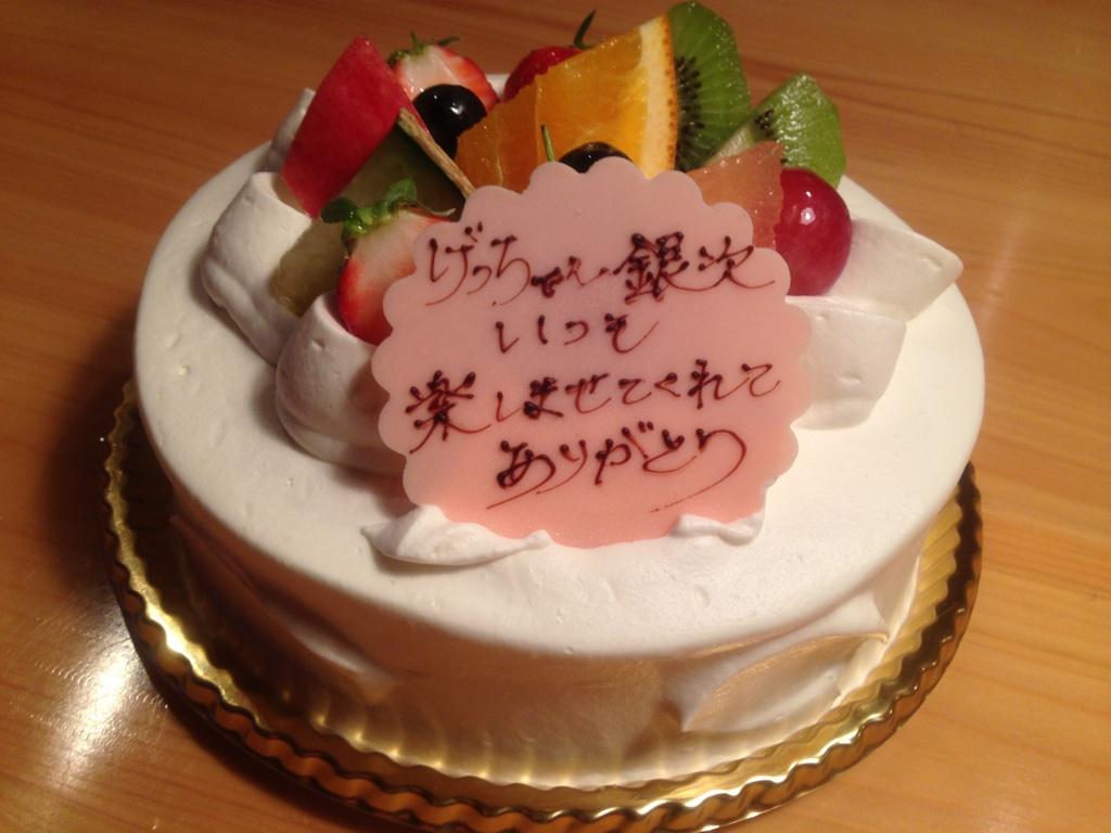 記念日_c0234975_21284112.jpg