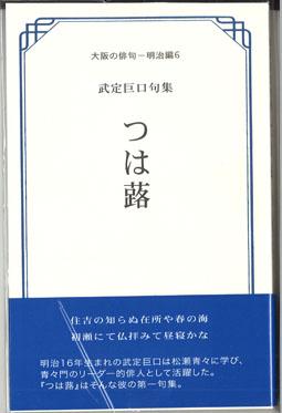 f0071480_1931183.jpg