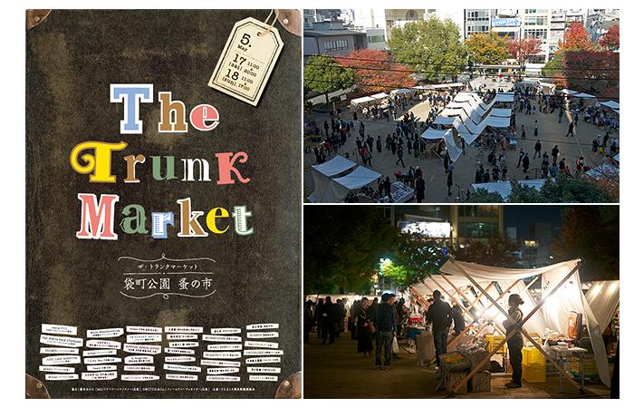 The Trunk Market_b0156682_2135169.jpg