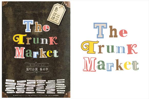 The Trunk Market_b0156682_2135464.jpg