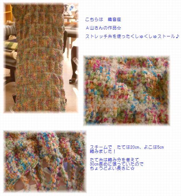 c0221884_15184936.jpg