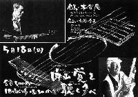 5月18日、日曜の夕方に福岡/木香庵でジャズライブを開催します。_d0027290_3374278.jpg