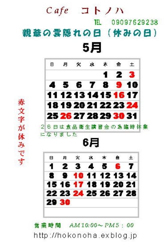 d0234293_6544299.jpg