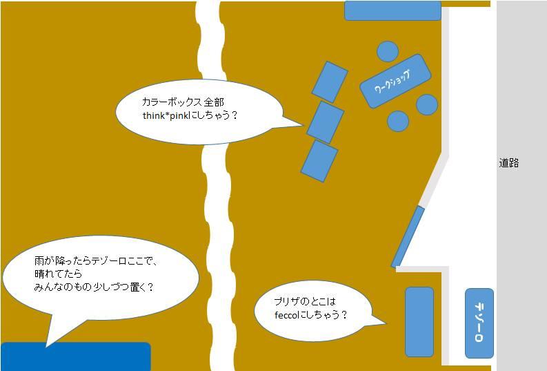 b0159995_19303495.jpg