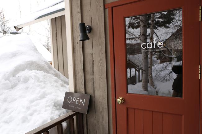 北の住まい設計社カフェ と 美瑛の風景_f0179404_965154.jpg