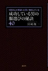 b0052811_7837100.jpg