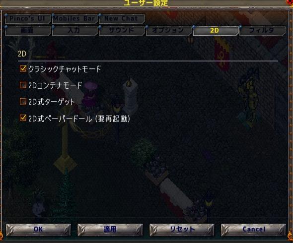 f0334429_02205780.jpg