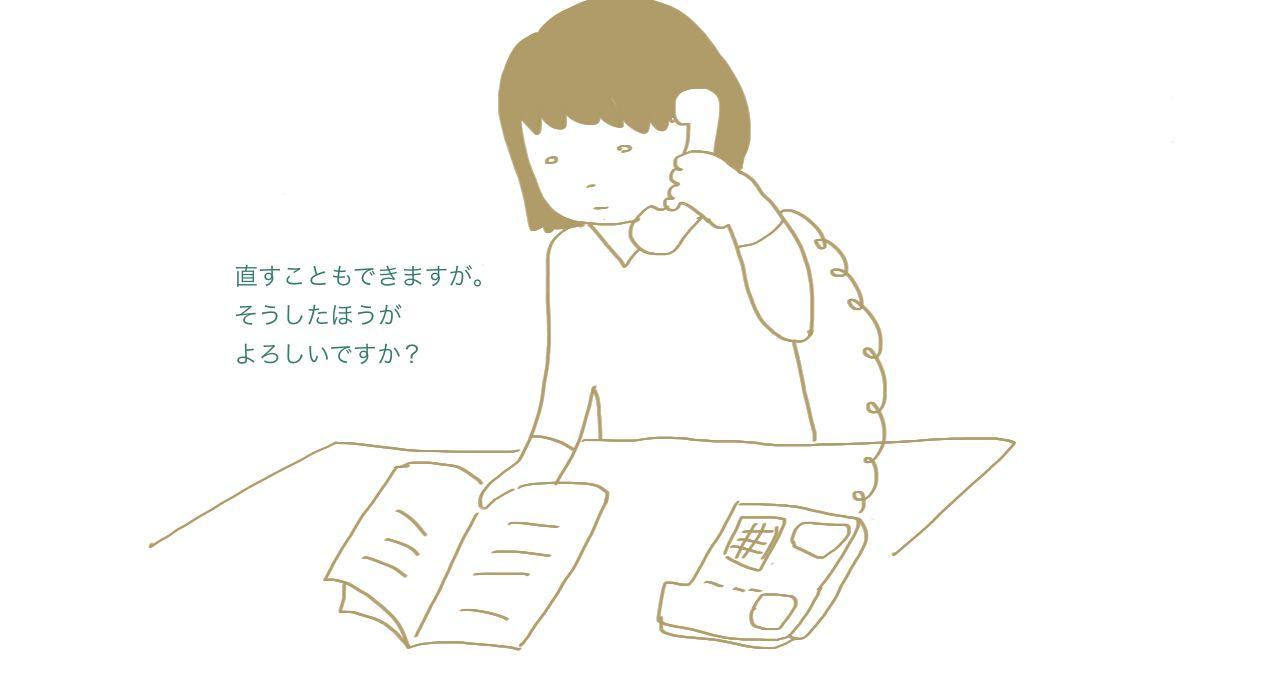 b0270130_1693613.jpg