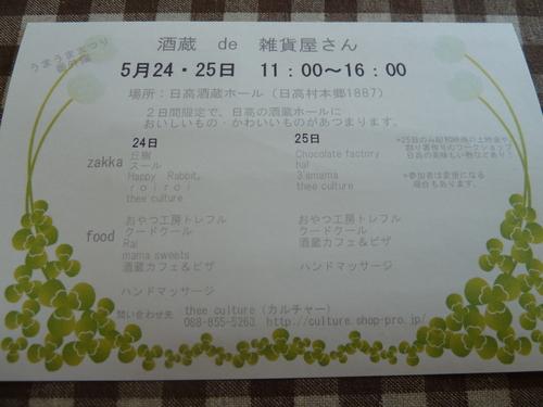 b0247739_618018.jpg