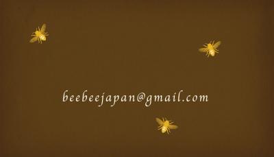e0042839_17344250.jpg