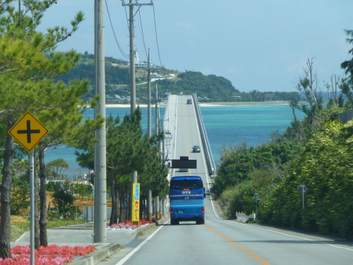 ドライブ @沖縄 その1_c0100865_07160008.jpg