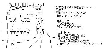 d0072677_67110.jpg