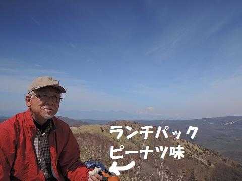 霧ケ峰へ^^_a0211886_025246.jpg