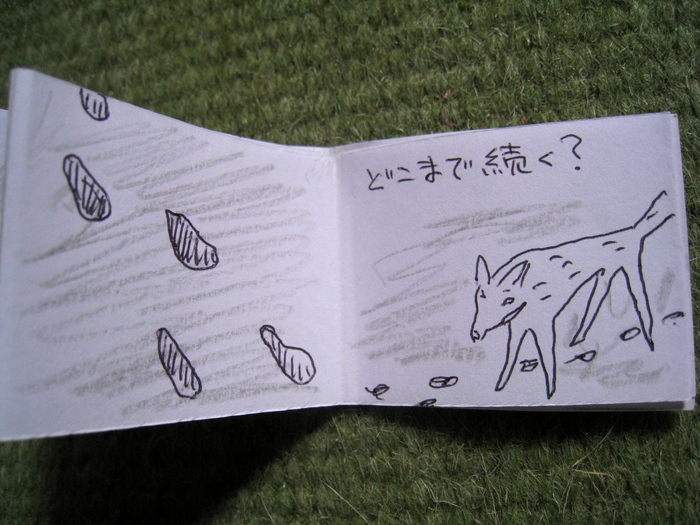 オオカミ豆本 3_e0303187_21105366.jpg
