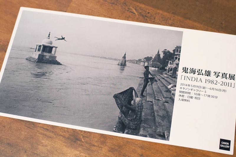 140517 / 鬼海弘雄写真展   1982年〜2011年を経て、何処へ。_c0129690_15283561.jpg