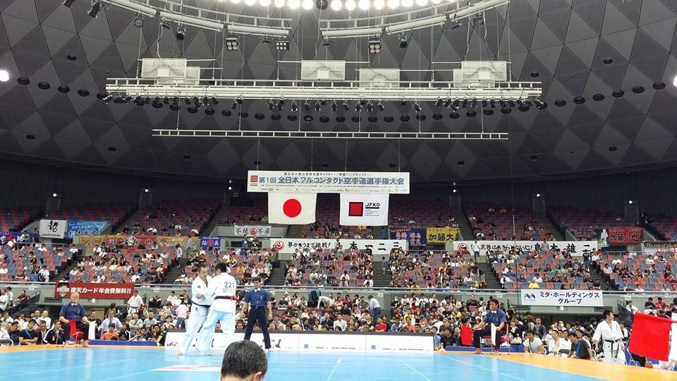 第1回全日本フルコンタクト空手道選手権大会1日目_c0186691_22555871.jpg