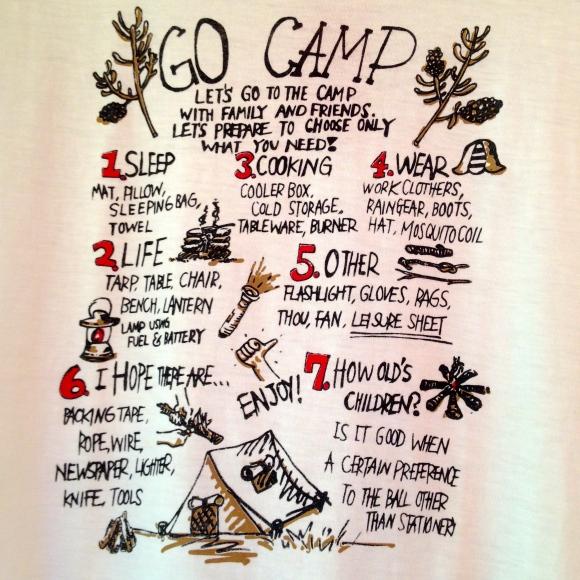 [LIVE LOVE LEARN!] GO CAMP~~!!   =Little Warriors=_d0000298_18143892.jpg