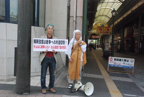 「安倍首相の解釈改憲をやめさせよう」と街頭情宣を行いました_d0174710_20143460.jpg