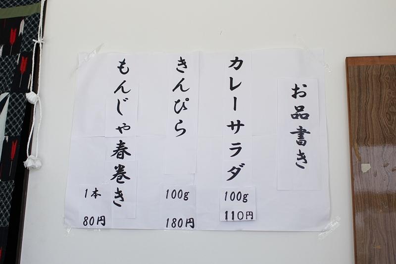 a0243720_13195150.jpg