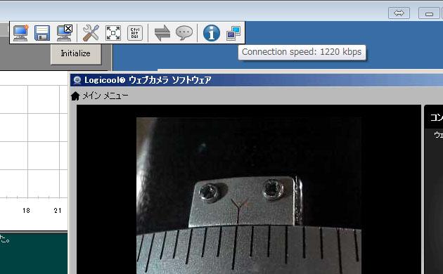 遠隔操作が快適になりました。_c0061727_9395995.jpg