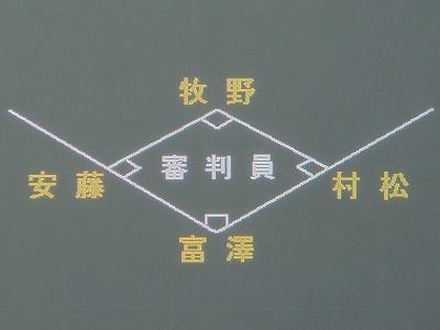 b0166128_164717.jpg