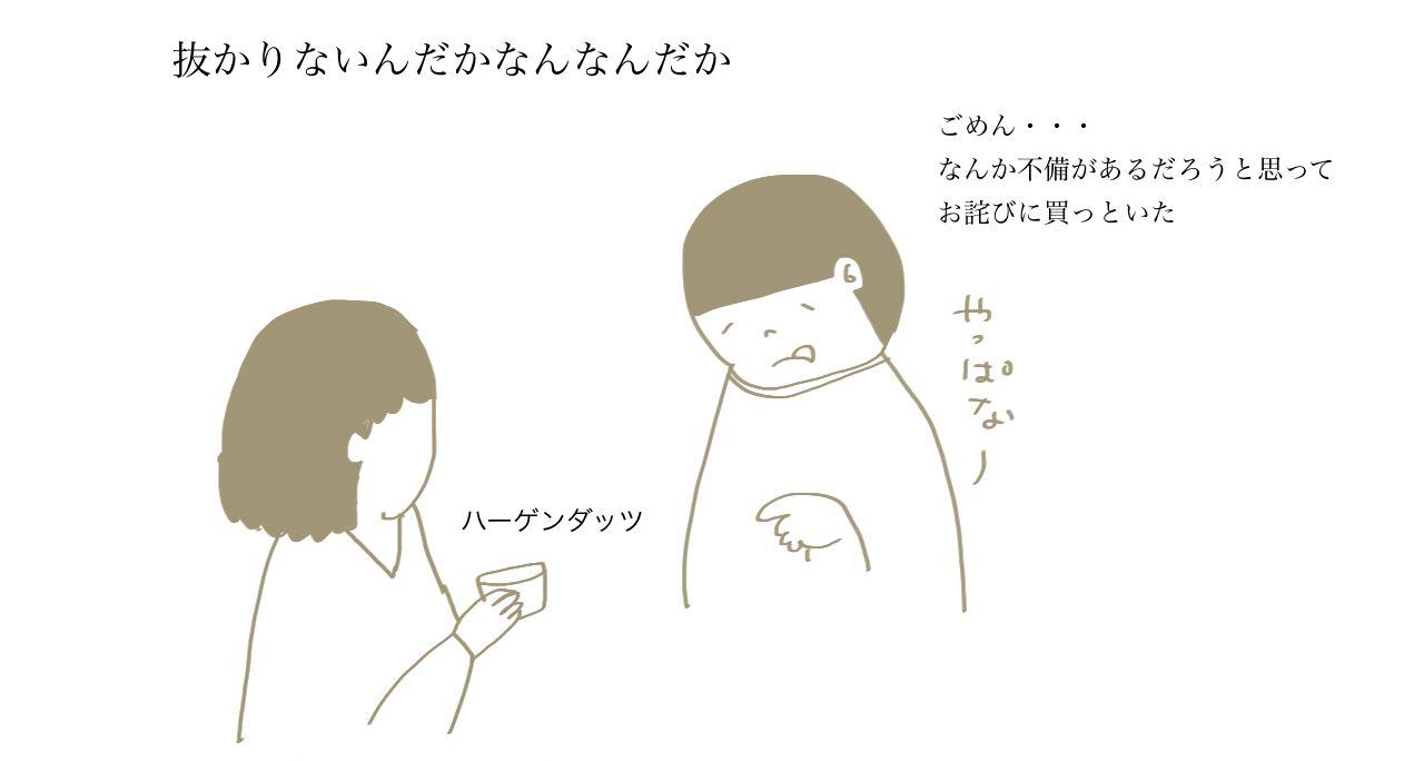 b0270130_1481147.jpg
